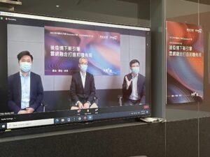 2021 年中國IDC 行業 Discovery 大會_1
